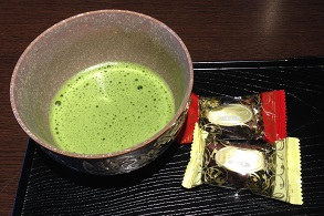 nagomi tea small